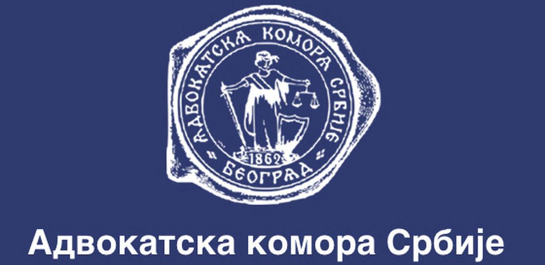 AKS: Nema obustave rada advokata tokom vanrednog stanja