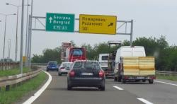 AMSS: Na put krenuti ujutru ili uveče, paziti na izmene u saobraćaju