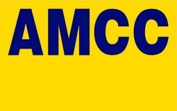 AMSS: Neophodna oprezna vožnja zbog magle i počledice