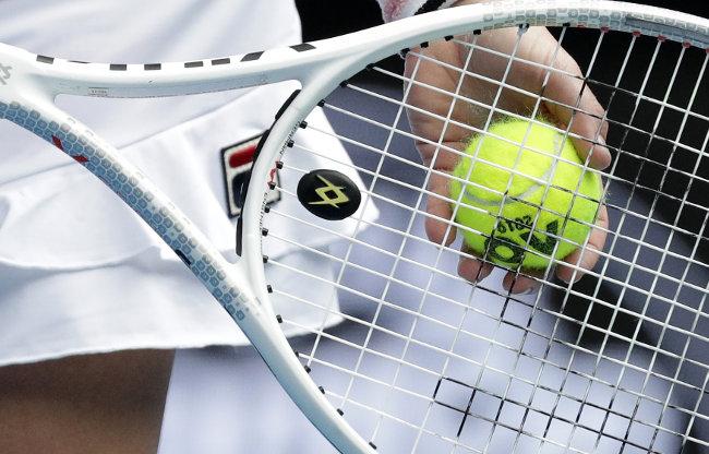 AO - Dvoje srpskih tenisera izlaze na teren u sredu