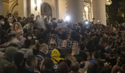 AP: Srbi protestuju zbog ponovnog uvođenja protivepidemijskih mera