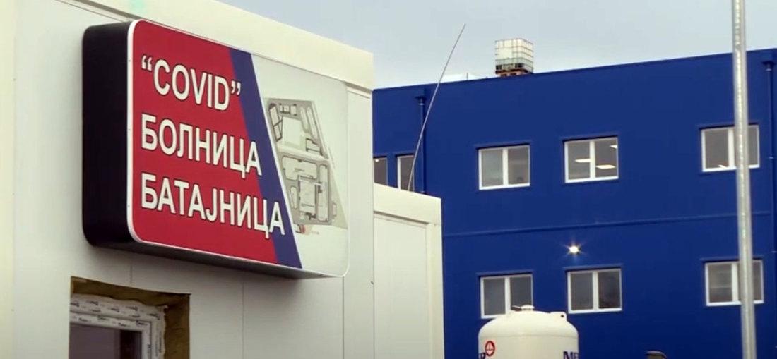 Adžić Vukičević: Sve mlađi i sve teži pacijenti u kovid bolnici u Batajnici