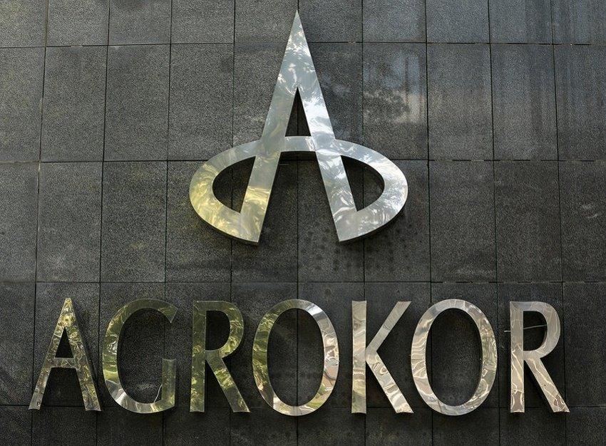 """Agrokor"" rasprodaje lokale u Srbiji"