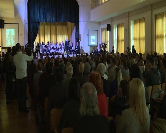 Akademija u okviru manifestacije Dani patrijarha Pavla