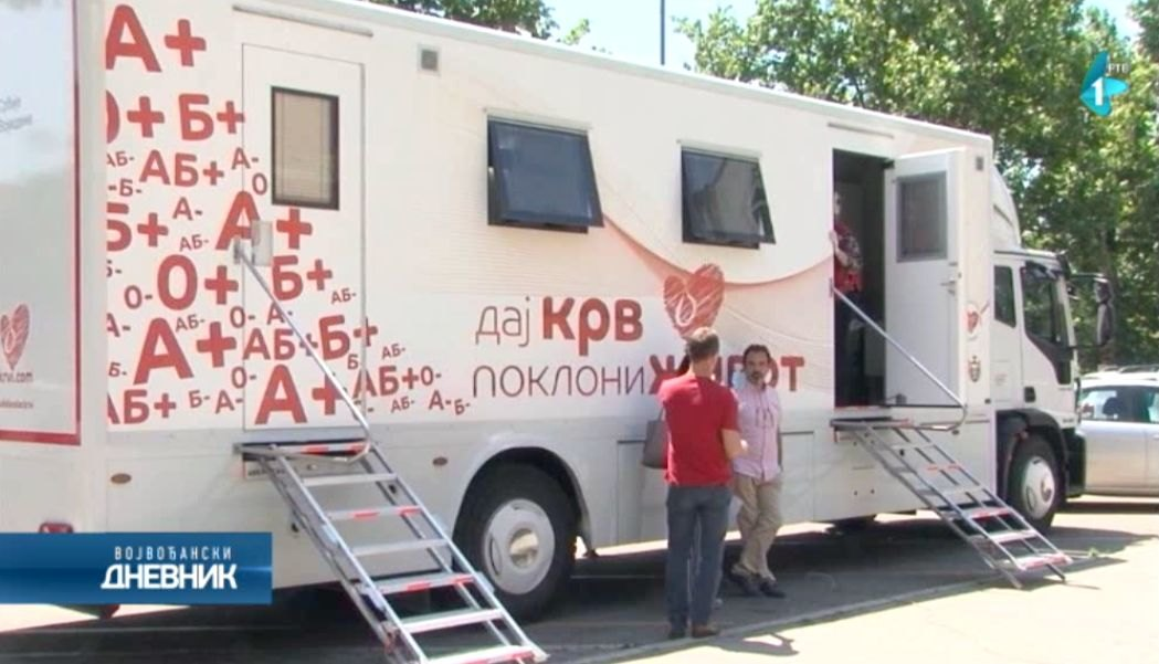 Akcija davanja krvi u centru Novog Sada
