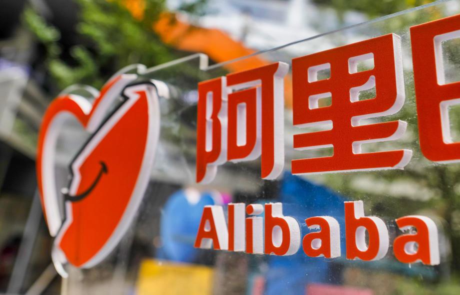 Akcije Alibabe porasle 6 odsto u Njujorku nakon kazne u Kini