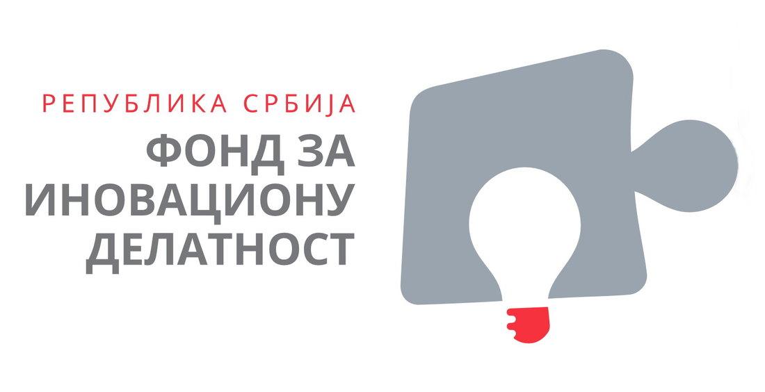 Aktuelni konkursi Fonda za inovacionu delatnost predstavljeni u Privrednoj komori Vojvodine