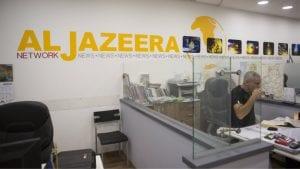 Al Džazira: Osuditi potez izraelske vojske koja je srušila zgradu u Gazi