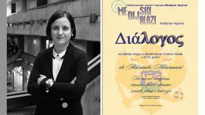 Aleksandra Milovanović dobitnica regionalne nagrade DIALOGOS