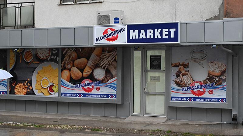 Aleksandrović marketi od ponedeljka i u Boru