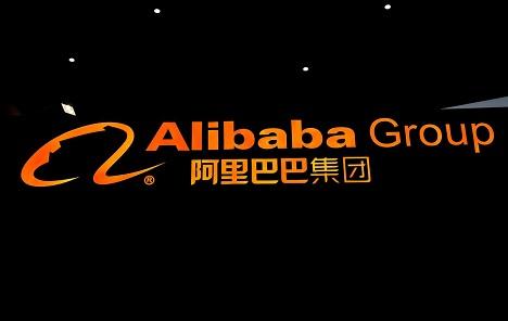 Alibaba izlazi na Honkonšku burzu u trećem kvartalu