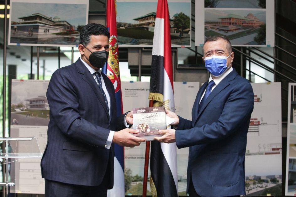 Ambasada Egipta poklonila knjige Narodnoj biblioteci Srbije