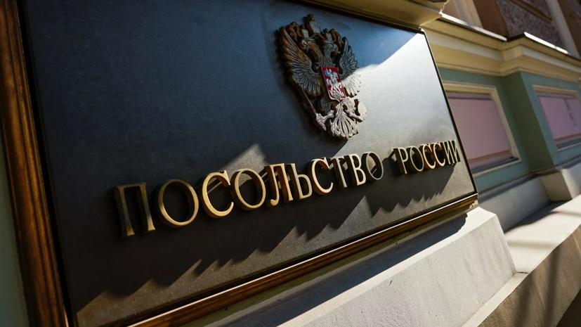 Ambasada Rusije: Insistiramo na bezuslovnom gašenju kancelarije Visokog predstavnika