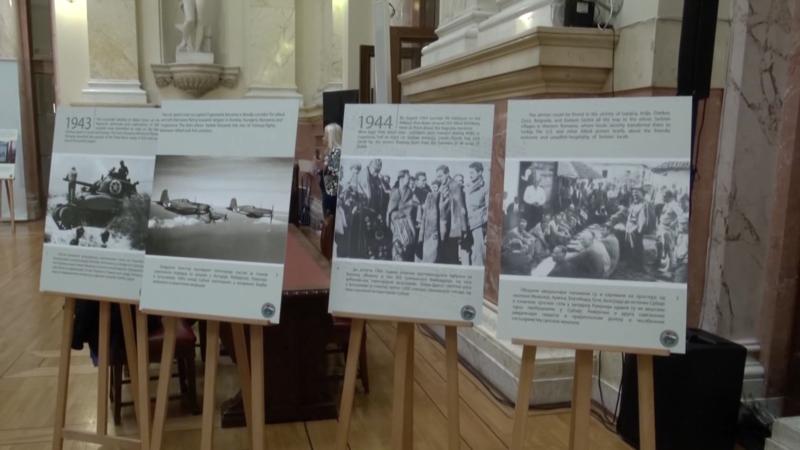 Ambasada SAD obeležava 75. godišnjicu Operacije Halijard