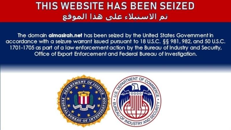 Američki sud blokirao više internetskih stranica iranskih državnih medija