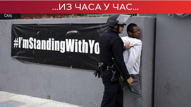 Napadi na policajce širom SAD, raskol među demokratama u Njujorku