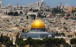 Amerikanci rođeni u Jerusalimu mogu upisati Izrael kao mesto rođenja