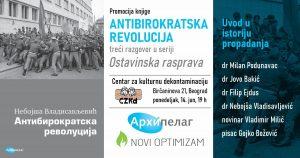 Antibirokratska revolucija: Ostavinska rasprava 14. juna u CZKD