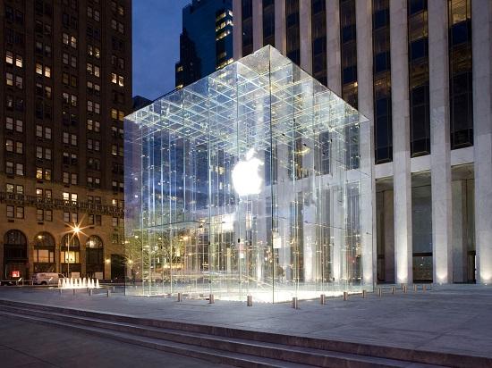 Apple ulaže 200 miliona dolara u sadnju drveća