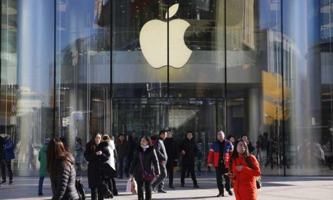 Apple zbog koronavirusa zatvara svoje urede i centre u Kini