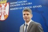 Arno Gujon imenovan za v.d. direktora Uprave za saradnju s dijasporom i Srbima u regionu