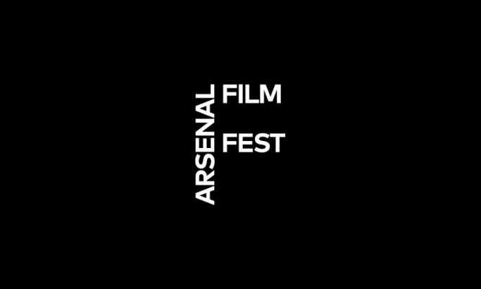 Arsenal dobija svoj filmski festival