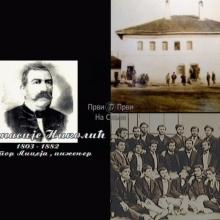 Atanasije Nikolic (18. januar 1803.-28. jul 1882)