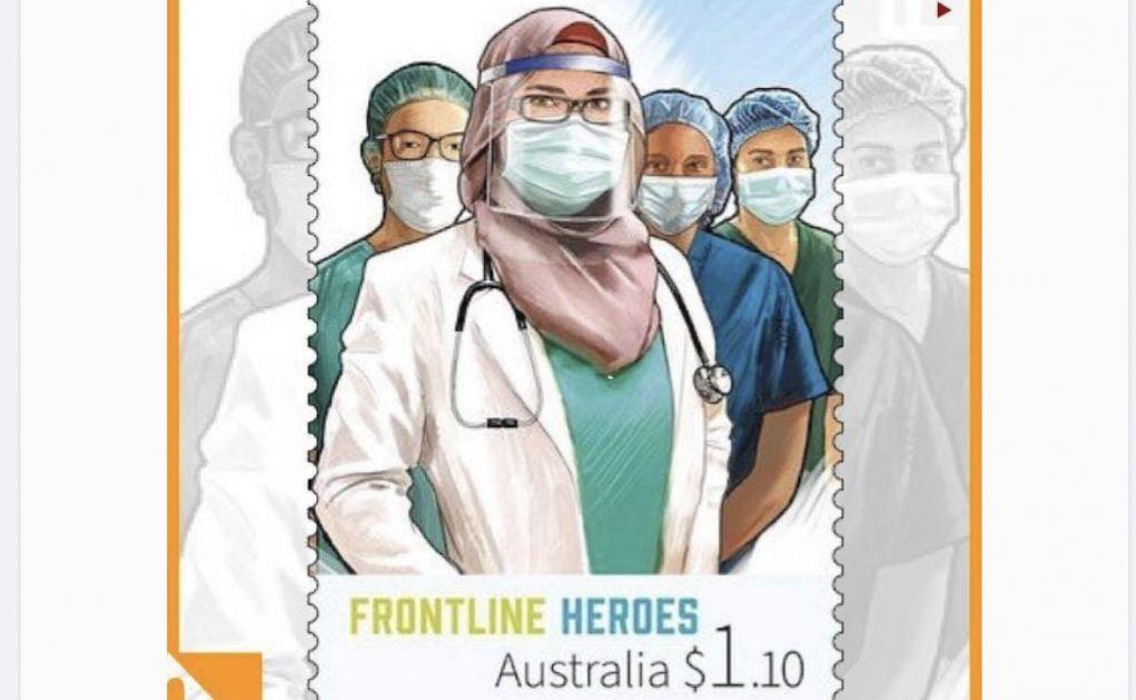 Australija: Doktorica s hidžabom na poštanskoj marki