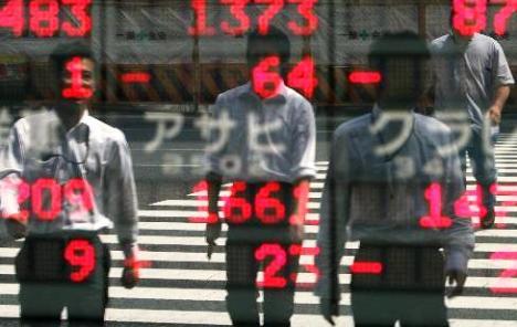 Azijska tržišta: Prekinuta pozitivna serija