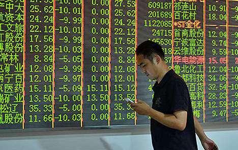Azijska tržišta nastavila pozitivnu seriju