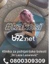 B92.net zajedno sa klinikom Dr Laza Lazarević na Međunarodni dan porodice poziva građane na Trg republike