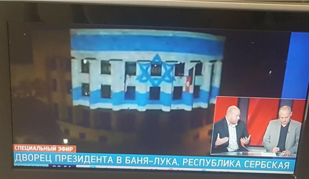 BANJALUKA NA IZRAELSKOJ TELEVIZIJI: Snimak palate Republike Srpske u bojama izraelske zastave prikazan