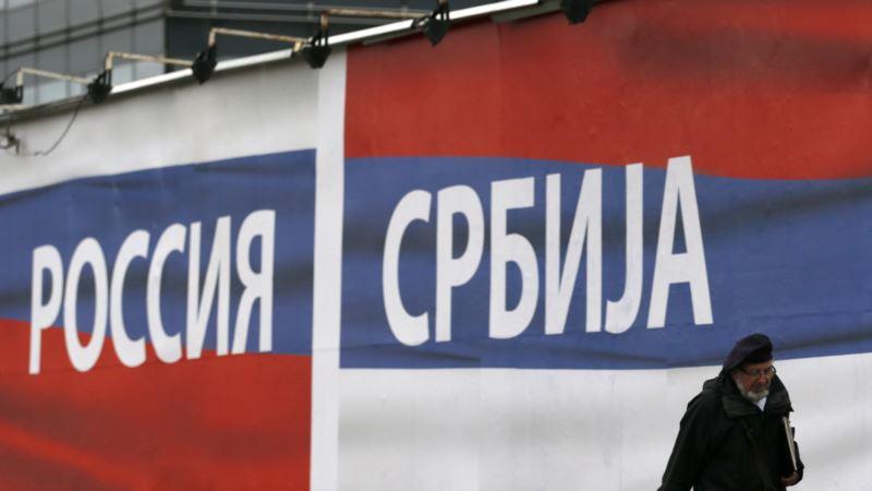 BIA potvrdila autentičnost snimka na kojem ruski obaveštajac potkupljuje srpskog