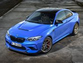 BMW M2 CS, AMG A45 S ili Audi RS3 VIDEO