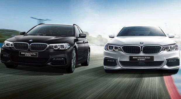 BMW Serija 5 M Spirit