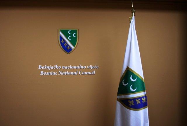 BNV pozvalo bošnjačke stranke da formiraju zajednički blok i poslanički klub u Skupštini Srbije