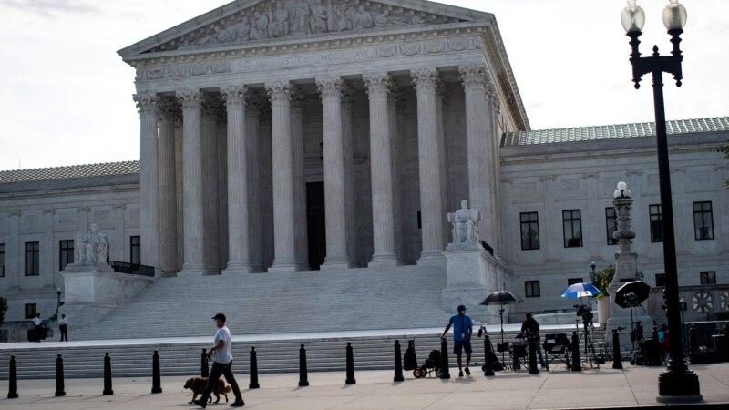 Bajden naložio osnivanje komisije za moguću reformu Vrhovnog suda