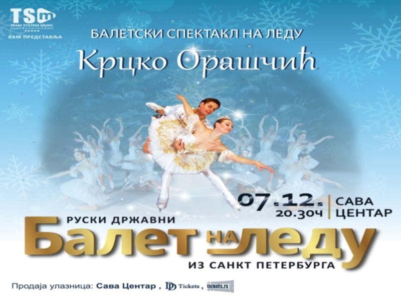 Balet na ledu - Krcko Oraščić u izvođenju Ruskog državnog baleta St. Peterburg!