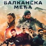 'Balkansa međa' rasplakala moskovsku publiku