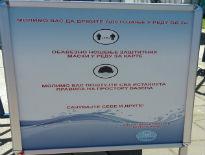 Bazeni u Nišu mnogim građanima zamena za more ovog leta