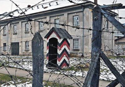 Bekstvo 12. februara 1942. god… logor Crveni krst i Bubanj