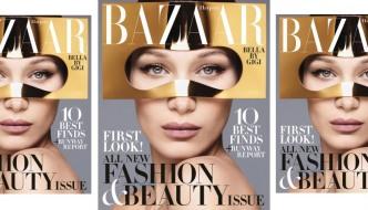 Bella Hadid u haute couture izdanju za Harpers Bazaar