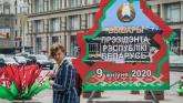 Belorusija pred izbore: Da li je Rusija i dalje prijatelj Minska