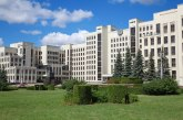 Beloruski parlament doneo odluku: Zabranjuje se