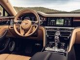 Bentley: Vešti krojači su nezamenjivi – kako se pravi enterijer od kože VIDEO