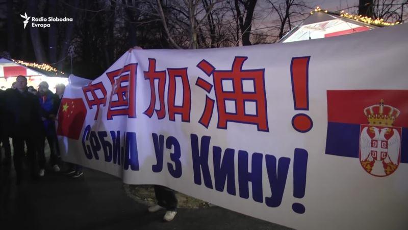Beograd: Koncert podrške Kini u borbi protiv koronavirusa