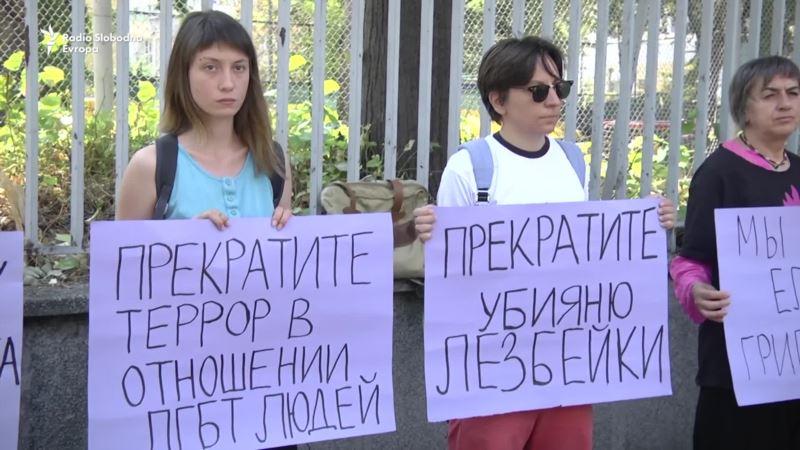 Beograd: Protest nevladinih organizacija ispred Ruske Ambasade