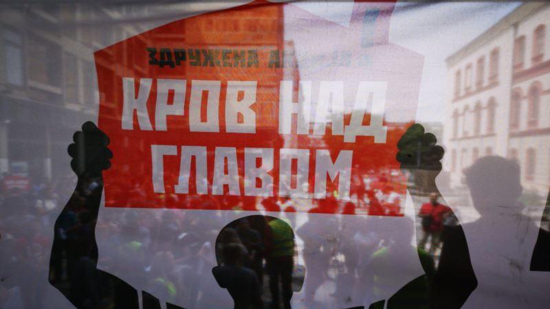 Beograd: Protest protiv privatnih izvršitelja