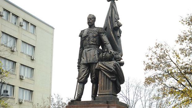 Rts Beograd Dobija Park Aleksandrov I Park Gavrila Principa