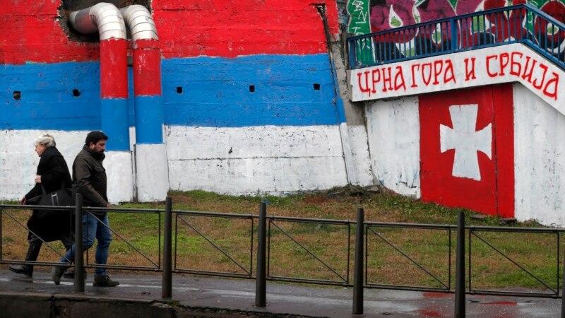 Beograd pokušava da disciplinuje vlast u Crnoj Gori